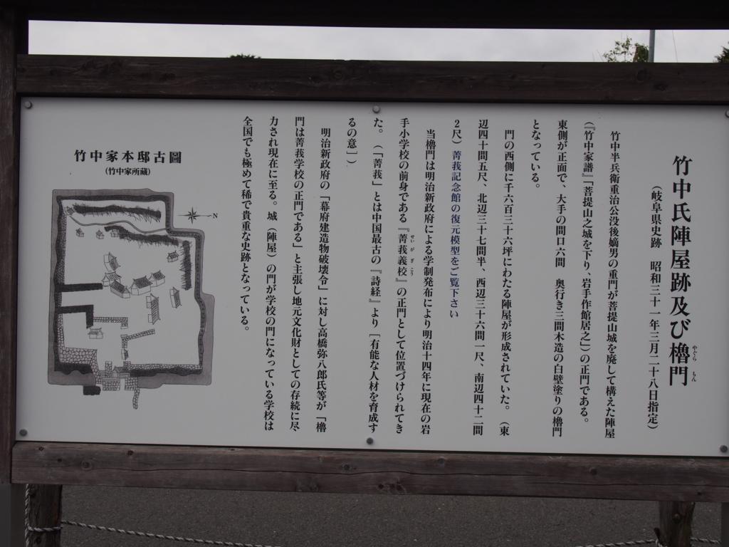f:id:ujikintoki_byoubu:20151126134043j:plain