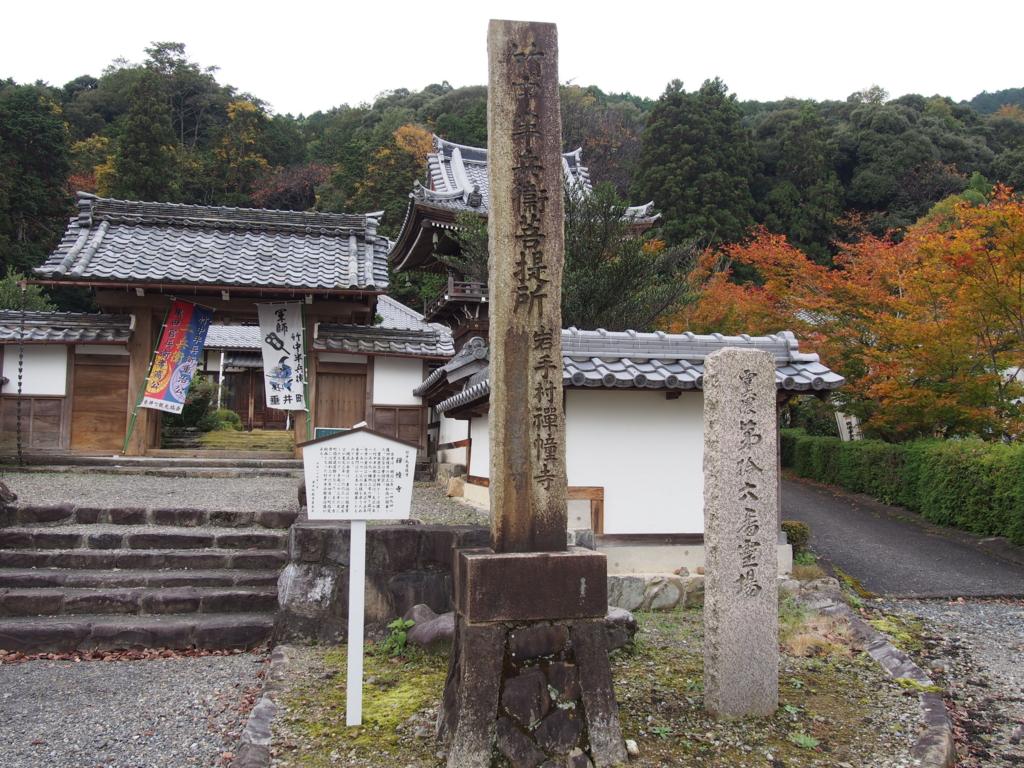 f:id:ujikintoki_byoubu:20151126134314j:plain