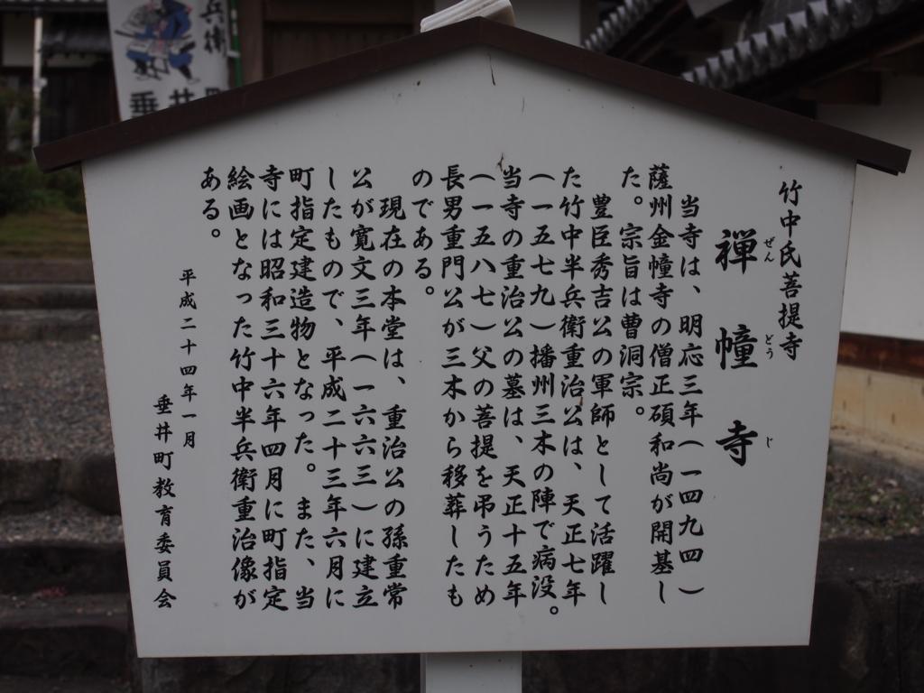 f:id:ujikintoki_byoubu:20151126134326j:plain
