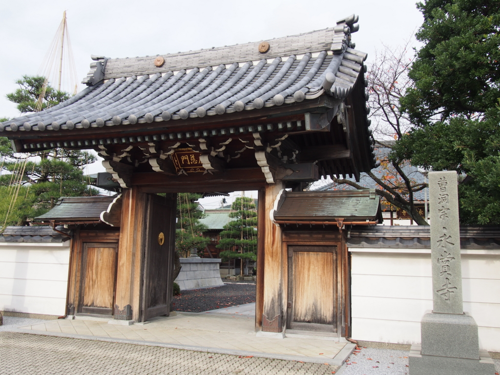 f:id:ujikintoki_byoubu:20151126142002j:plain