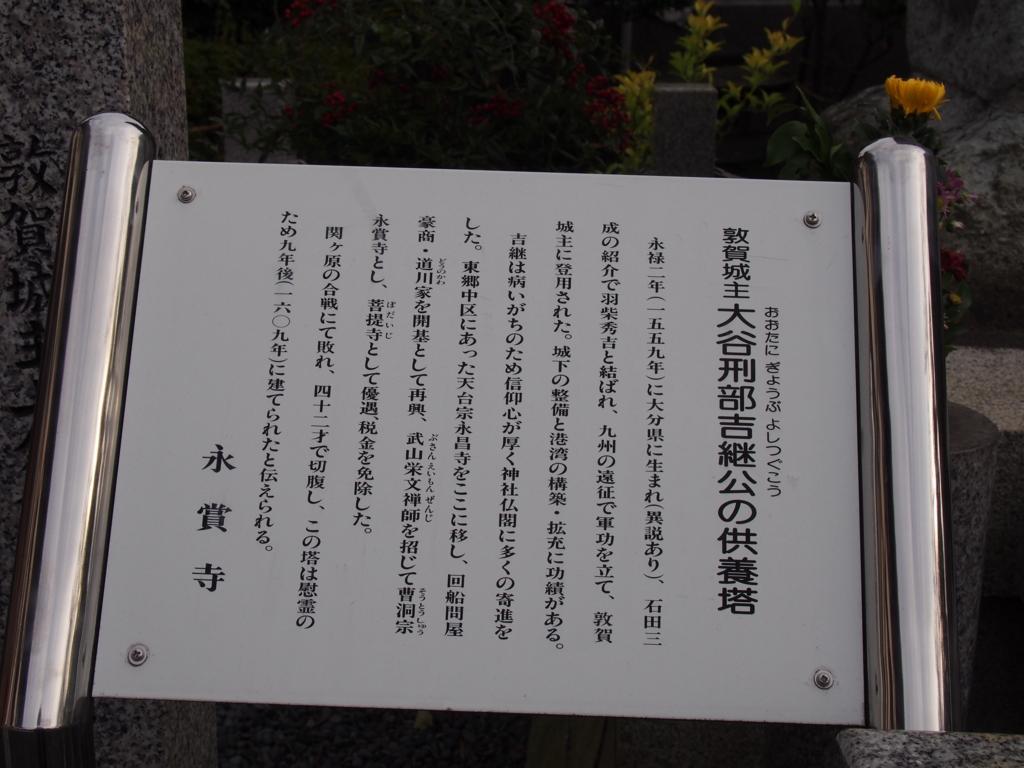 f:id:ujikintoki_byoubu:20151126142243j:plain
