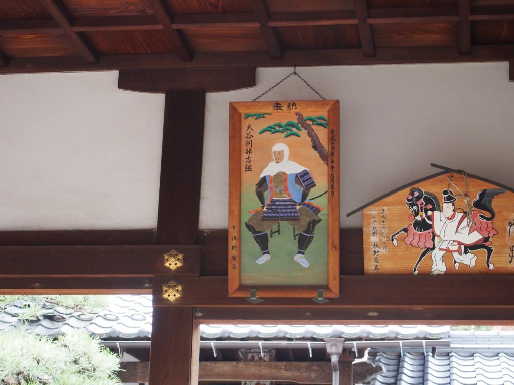 f:id:ujikintoki_byoubu:20151126142848j:plain