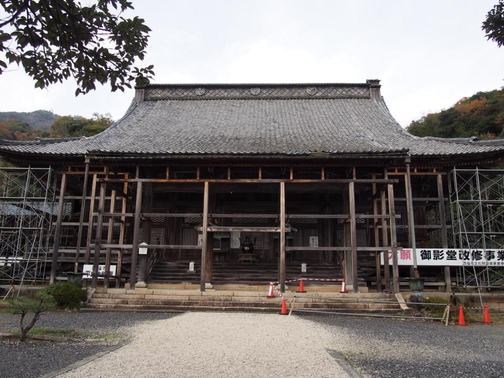 f:id:ujikintoki_byoubu:20151126144206j:plain