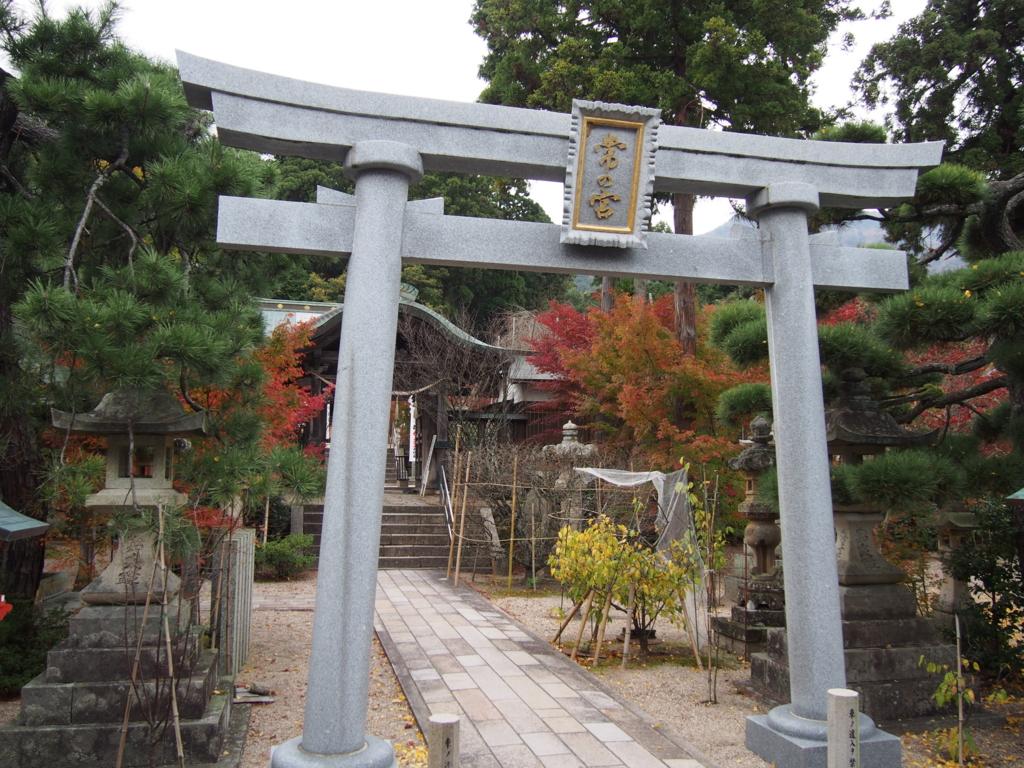 f:id:ujikintoki_byoubu:20151126144642j:plain