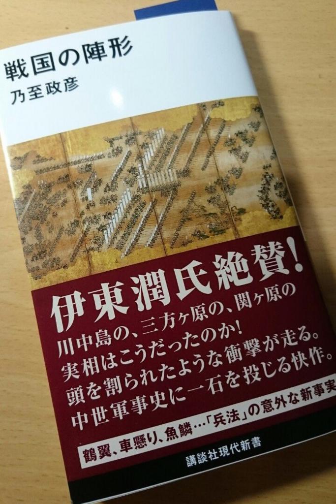 f:id:ujikintoki_byoubu:20160127103859j:plain