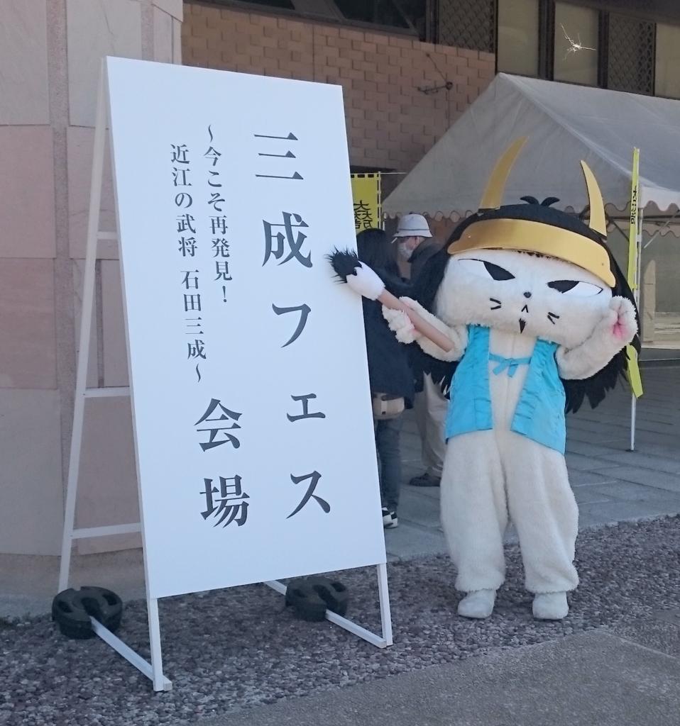 f:id:ujikintoki_byoubu:20160403163114j:plain