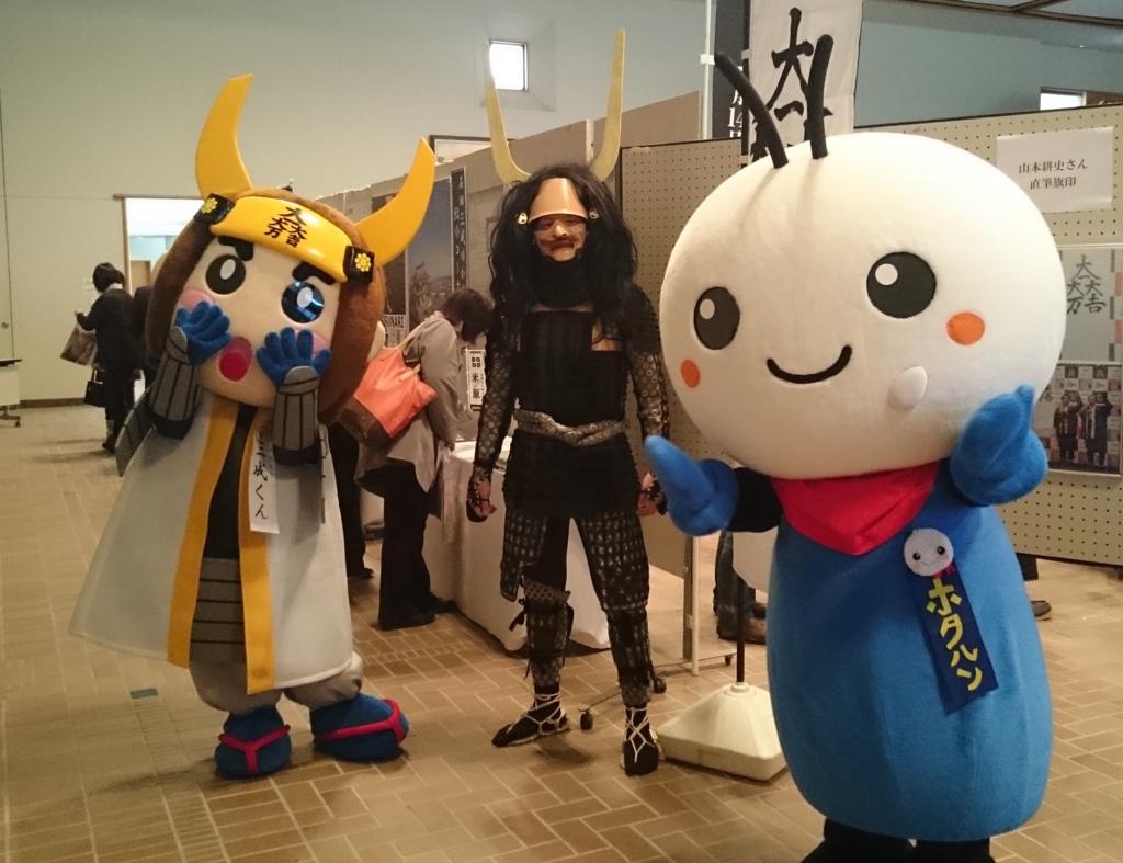 f:id:ujikintoki_byoubu:20160403163336j:plain