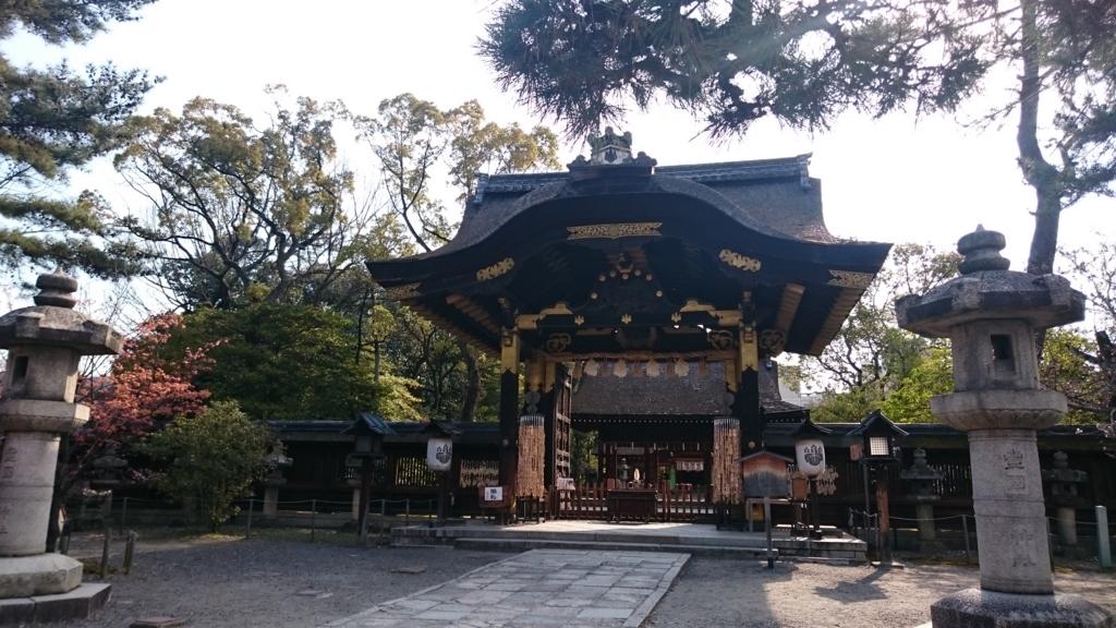 f:id:ujikintoki_byoubu:20160406162730j:plain
