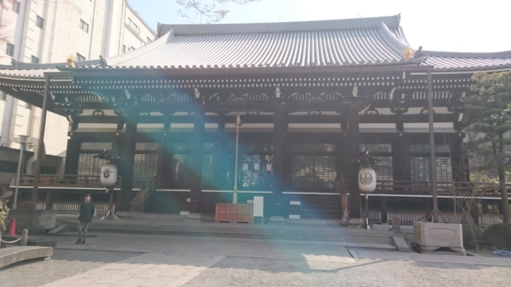 f:id:ujikintoki_byoubu:20160407132251j:plain