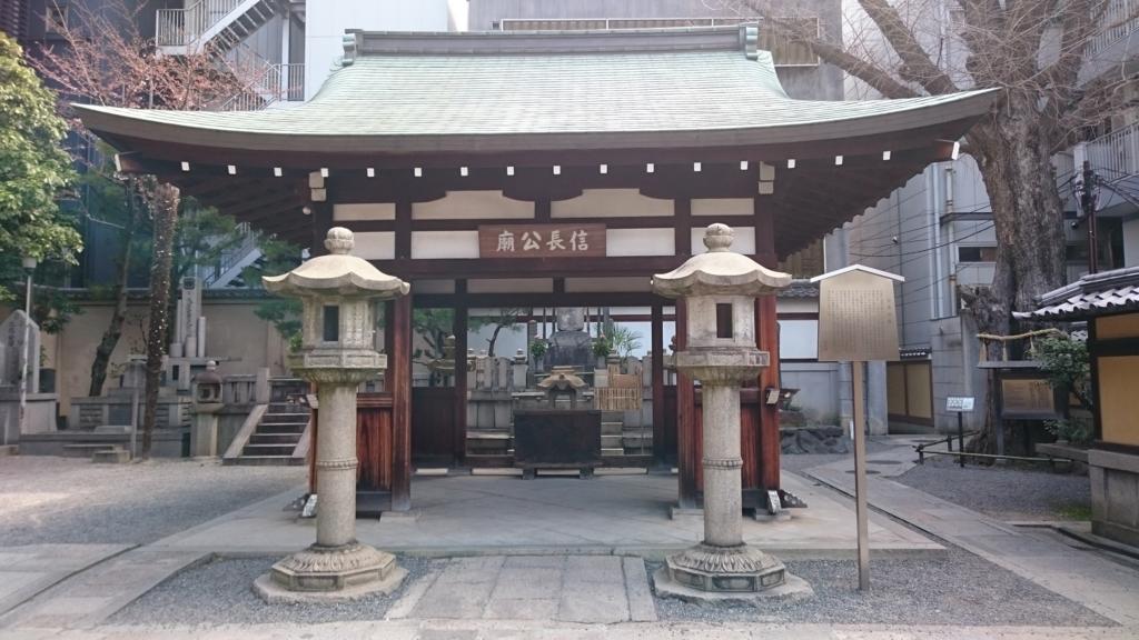 f:id:ujikintoki_byoubu:20160407133321j:plain