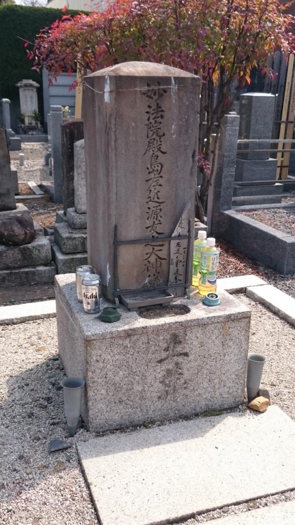 f:id:ujikintoki_byoubu:20160407145233j:plain