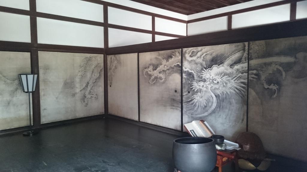 f:id:ujikintoki_byoubu:20160407162950j:plain