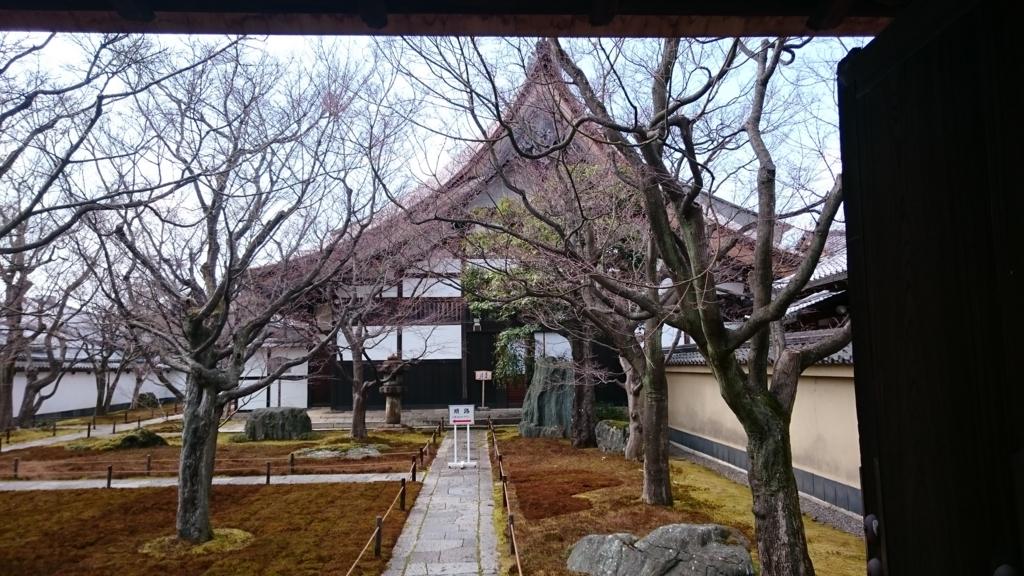 f:id:ujikintoki_byoubu:20160407171403j:plain