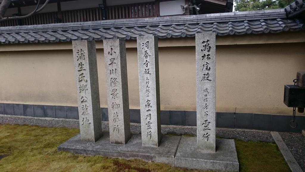 f:id:ujikintoki_byoubu:20160407171406j:plain