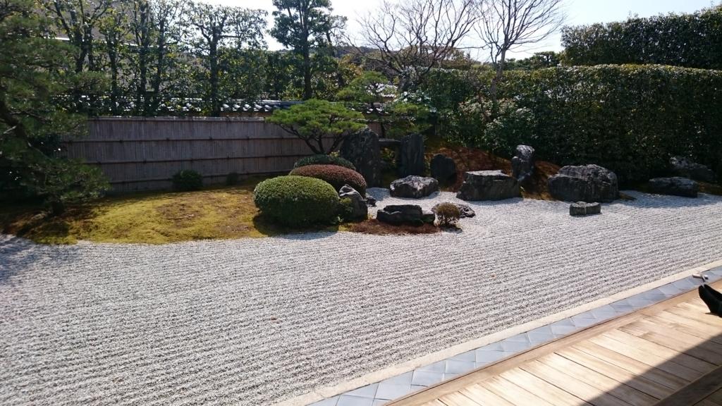 f:id:ujikintoki_byoubu:20160407214726j:plain