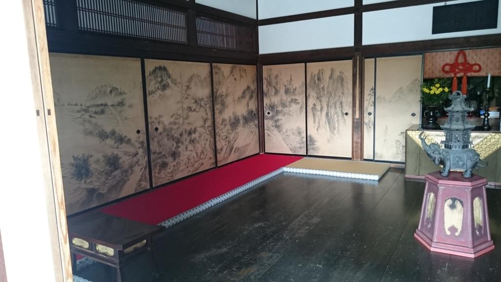 f:id:ujikintoki_byoubu:20160407221830j:plain