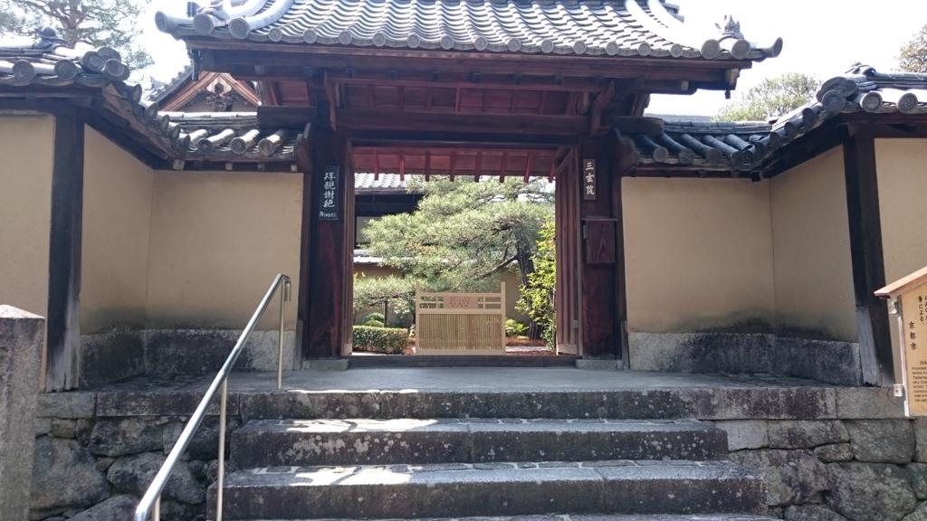 f:id:ujikintoki_byoubu:20160408154551j:plain