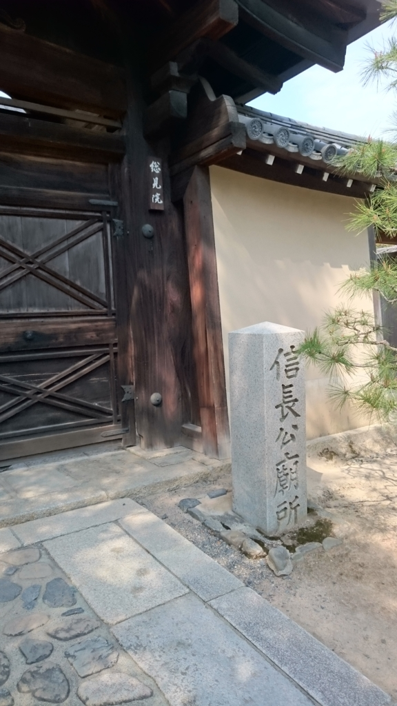 f:id:ujikintoki_byoubu:20160408165716j:plain