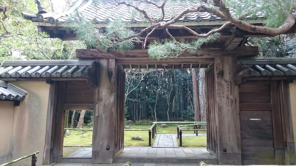 f:id:ujikintoki_byoubu:20160408165851j:plain