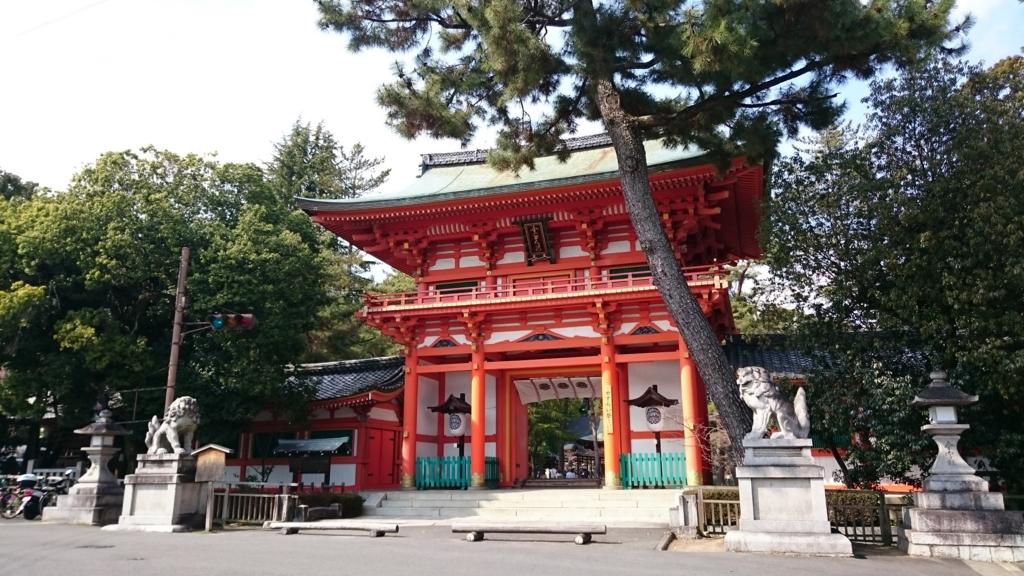 f:id:ujikintoki_byoubu:20160408171553j:plain