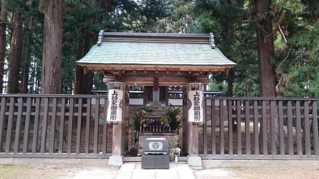 f:id:ujikintoki_byoubu:20160419223045j:plain