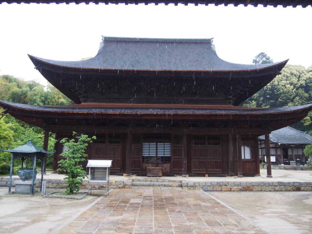 f:id:ujikintoki_byoubu:20160507213416j:plain