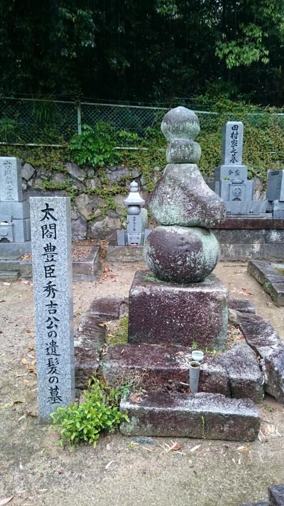 f:id:ujikintoki_byoubu:20160507215822j:plain