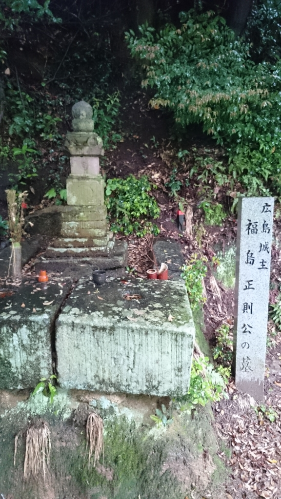 f:id:ujikintoki_byoubu:20160507215827j:plain