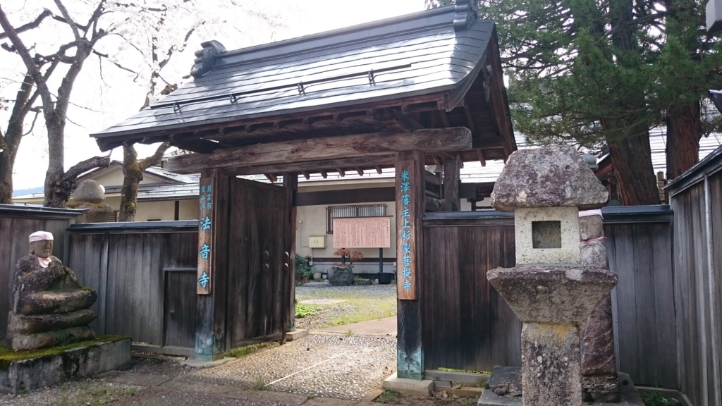 f:id:ujikintoki_byoubu:20160509214905j:plain