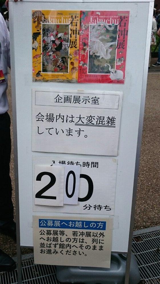 f:id:ujikintoki_byoubu:20160517231228j:plain