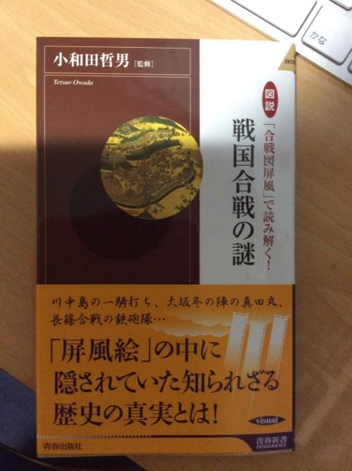f:id:ujikintoki_byoubu:20160815195833j:plain:w300