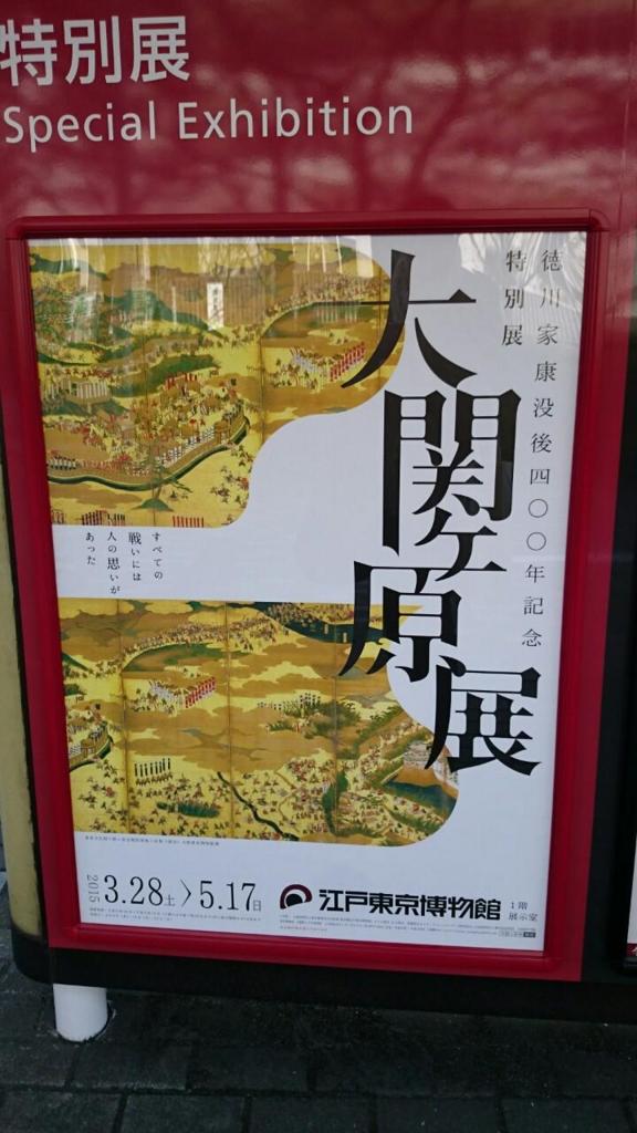 f:id:ujikintoki_byoubu:20160815200107j:plain:w300