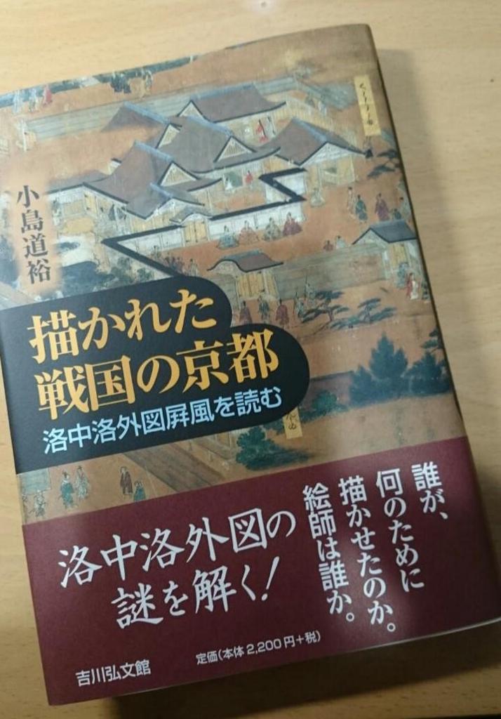 f:id:ujikintoki_byoubu:20160815201235j:plain:w300