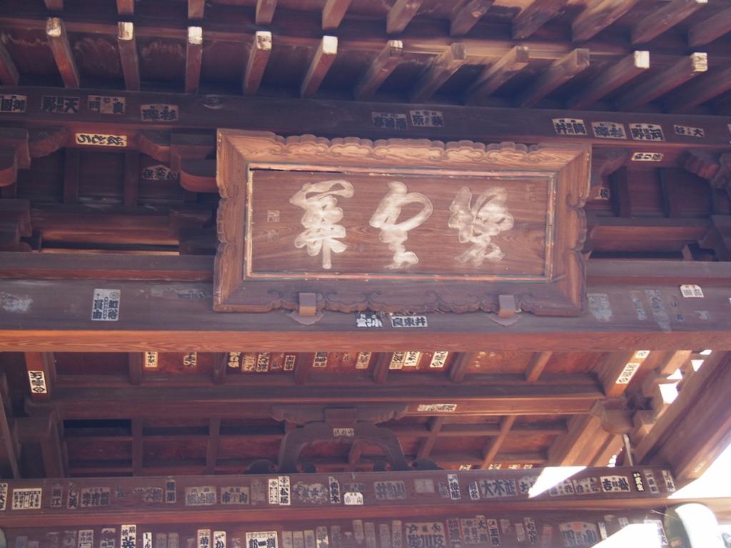 f:id:ujikintoki_byoubu:20160815203215j:plain