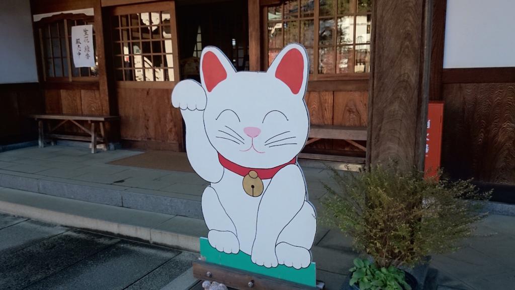 f:id:ujikintoki_byoubu:20160815203835j:plain