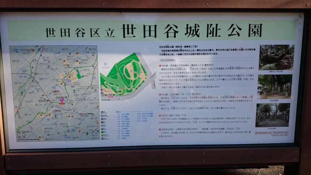 f:id:ujikintoki_byoubu:20160815205237j:plain