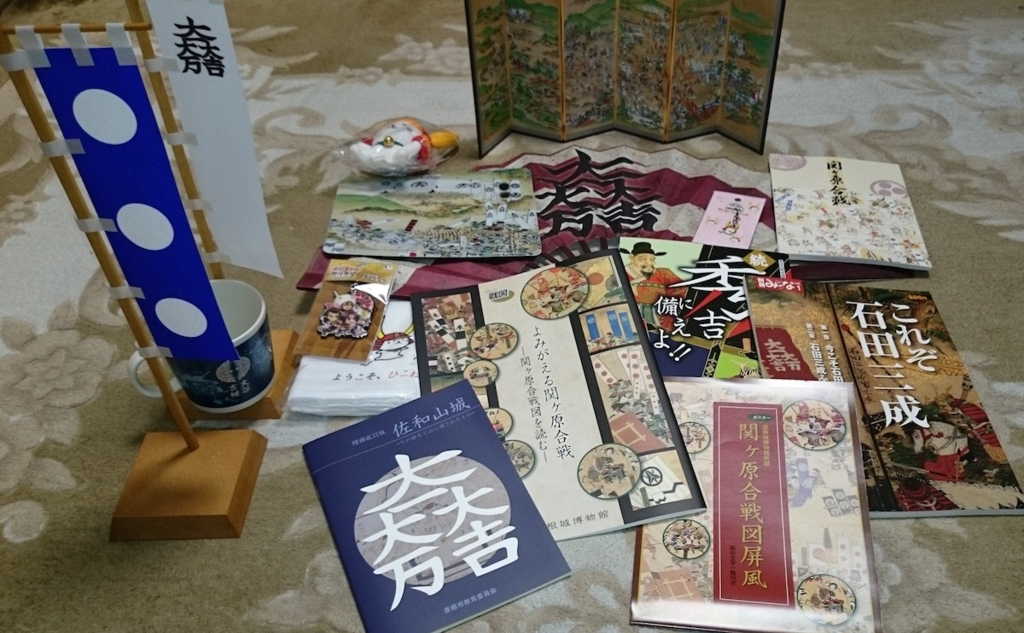 f:id:ujikintoki_byoubu:20160815210039j:plain