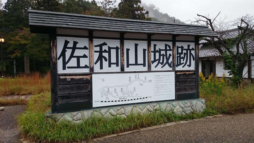 f:id:ujikintoki_byoubu:20160817101726j:plain