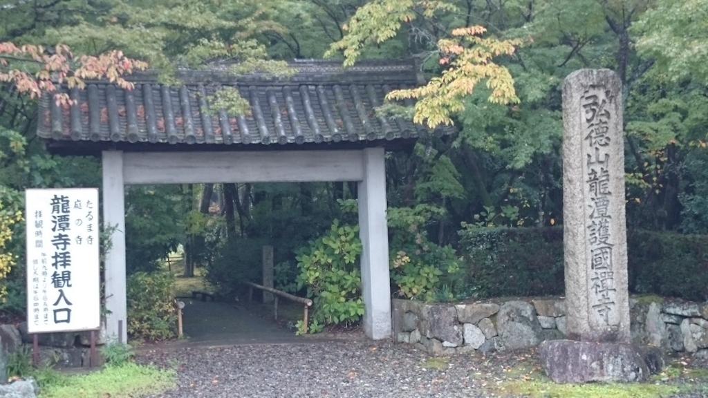 f:id:ujikintoki_byoubu:20160817101753j:plain