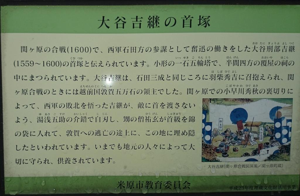 f:id:ujikintoki_byoubu:20160817102734j:plain