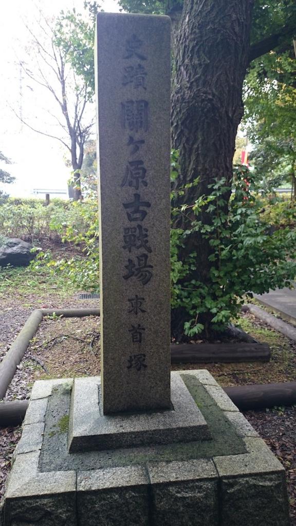 f:id:ujikintoki_byoubu:20160817102930j:plain:w200
