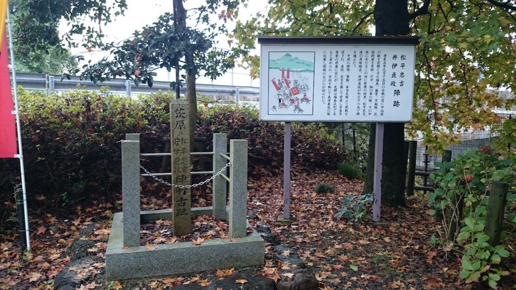f:id:ujikintoki_byoubu:20160817103115j:plain