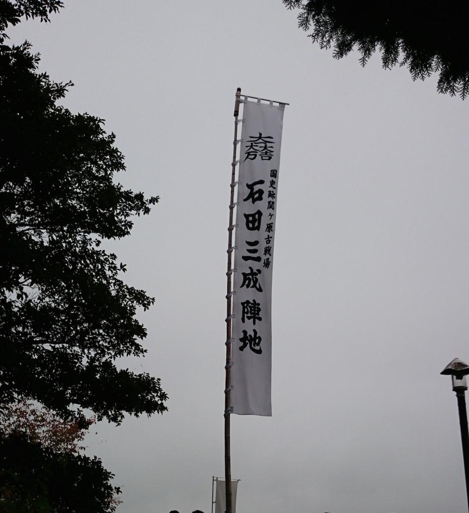 f:id:ujikintoki_byoubu:20160817103711j:plain:w200