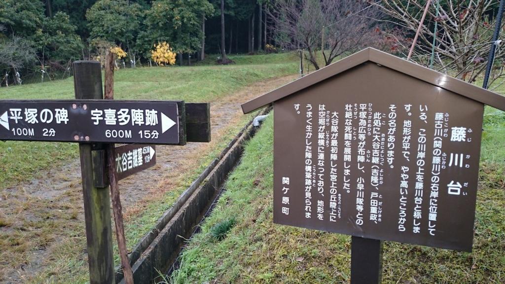 f:id:ujikintoki_byoubu:20160817104457j:plain