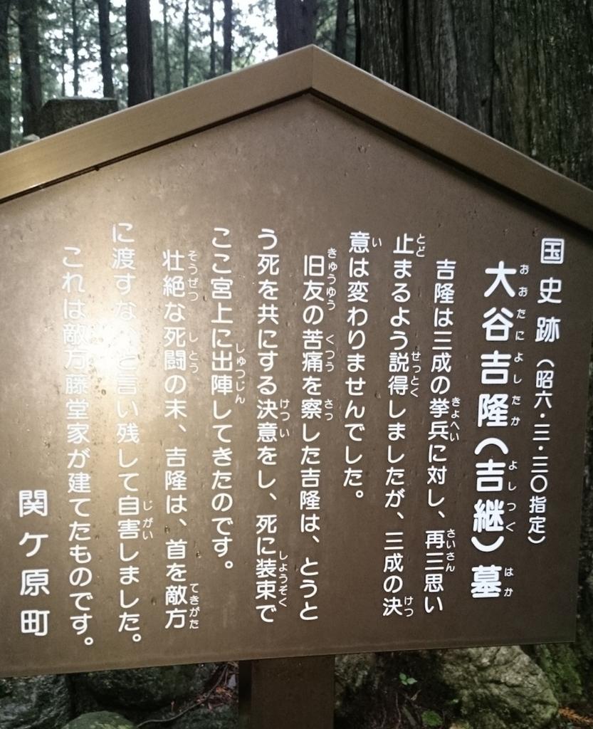 f:id:ujikintoki_byoubu:20160817105328j:plain:w300