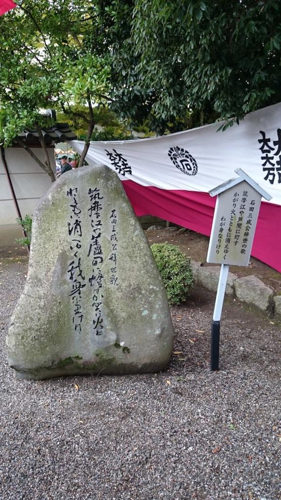 f:id:ujikintoki_byoubu:20160817105815j:plain:w200