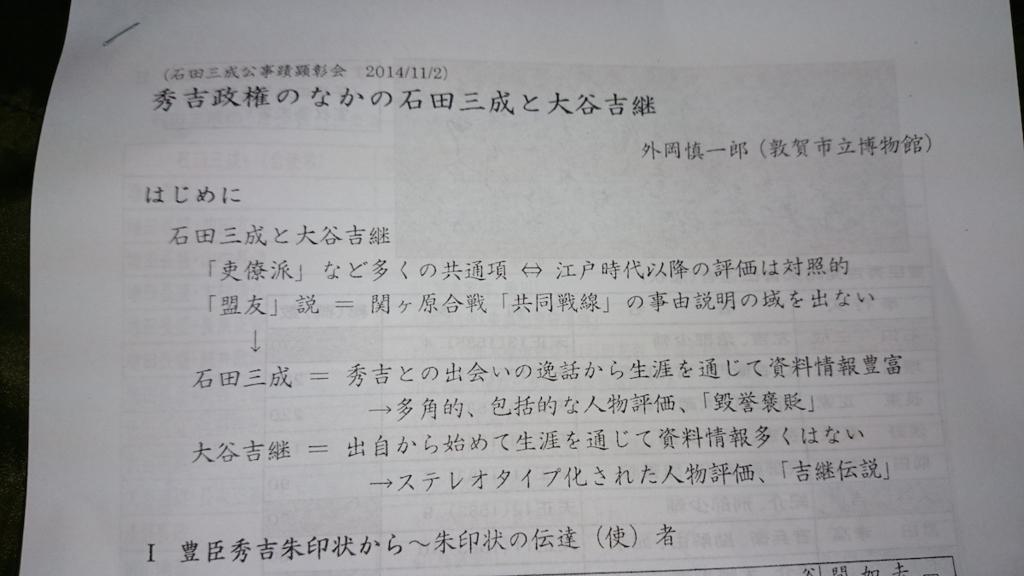 f:id:ujikintoki_byoubu:20160817110103j:plain:w300
