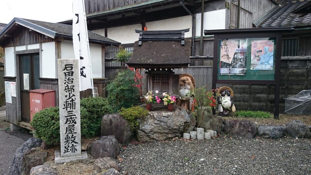 f:id:ujikintoki_byoubu:20160817110210j:plain