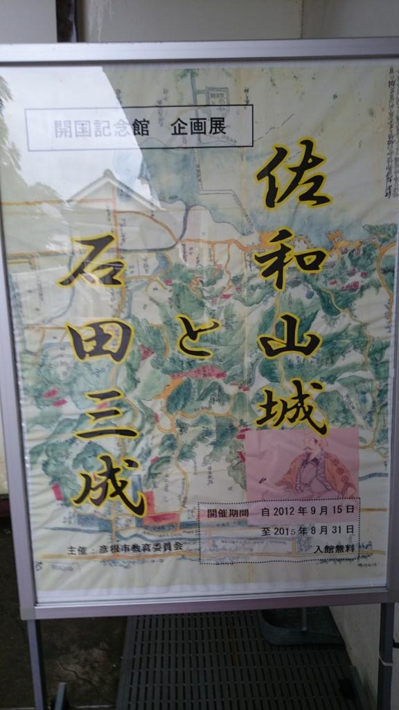 f:id:ujikintoki_byoubu:20160817112200j:plain:w200
