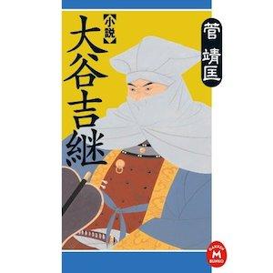 f:id:ujikintoki_byoubu:20160817124411j:plain:w300